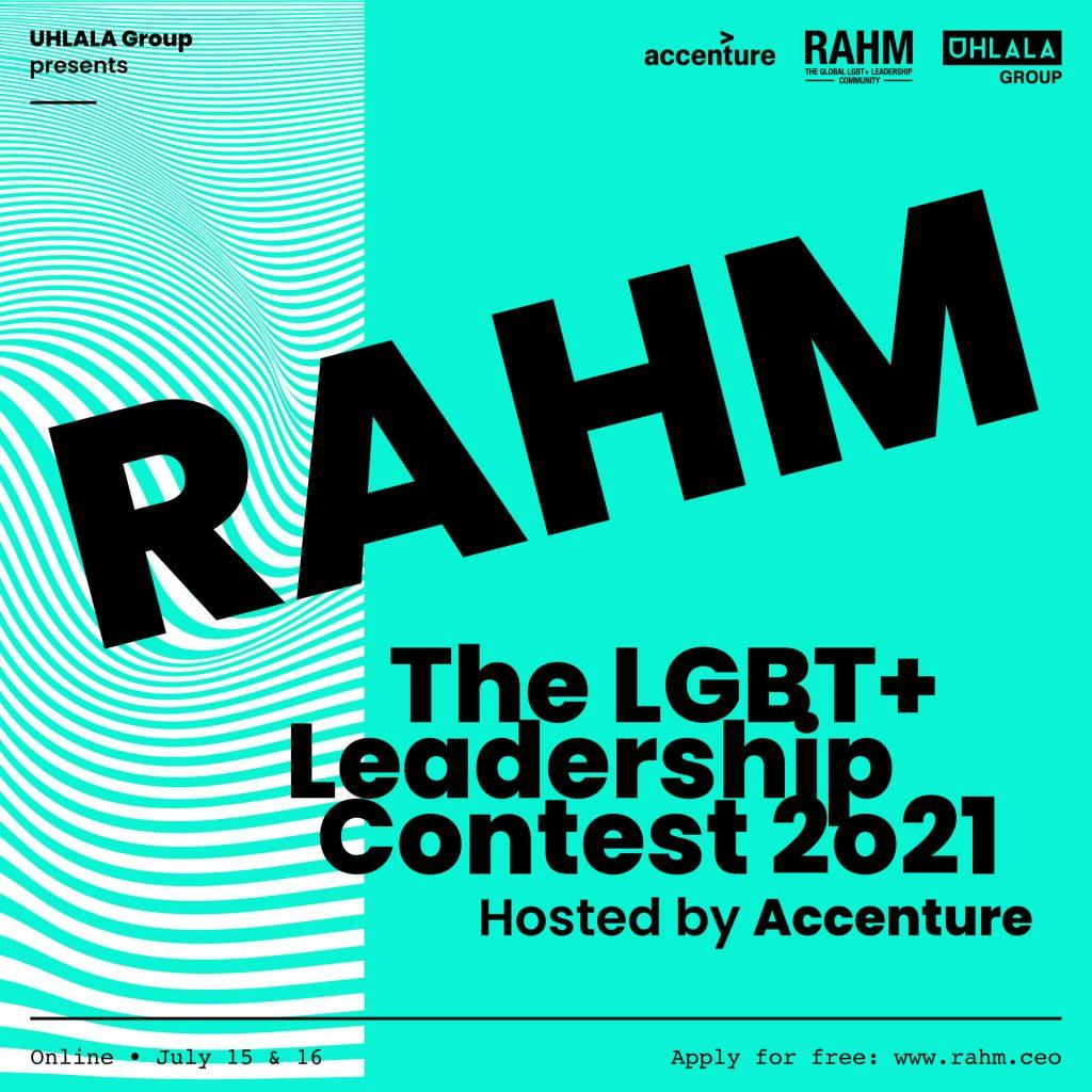 RAHM | The LGBT+ Leadership Contest 2021